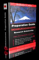 https://lemonkubu.com/Monbukagakusho Research Scholarship Prep. Guide © Ebook (view mobile)